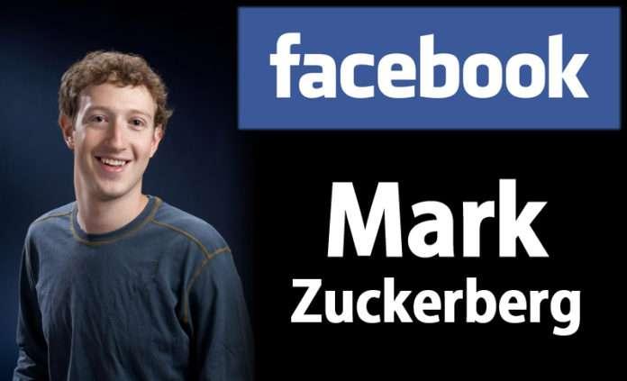 Almanya'da Mark Zuckerberg hakkında soruşturma başlatıldı.