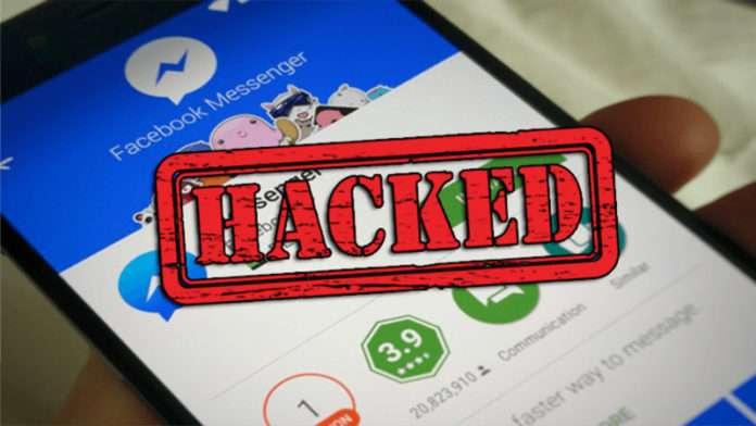 Aman dikkat! Hacker'lar Facebook filtreleme sistemini deldiler.