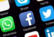 Facebook yorumlarda 'GIF' paylaşmayı test ediyor