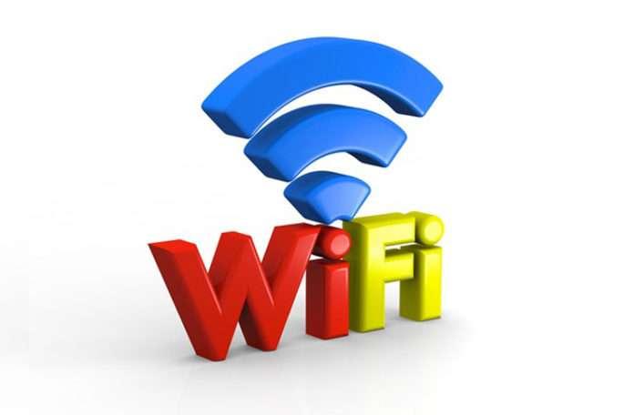 Wi-Fi kablosuz bağlantı teknolojisi nedir?