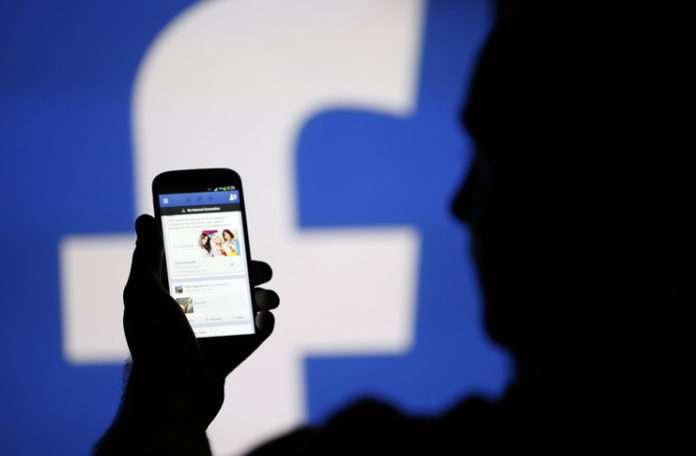 Bu özellik Facebook'un reklam ortaklarına daha çok yarayacak