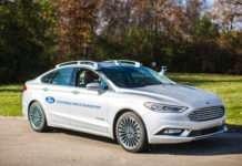 Ford'un yeni test araçları daha iyi görüş ve hesaplama yeteneğine sahip