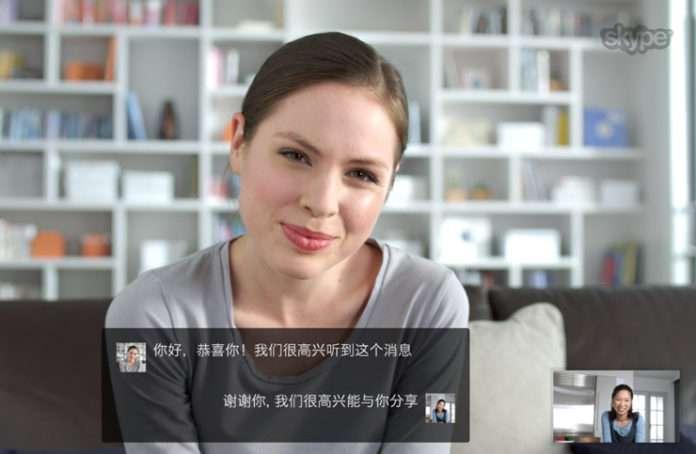 Skype gerçek zamanlı tercüme özelliği artık mobil ve sabit telefonlarda
