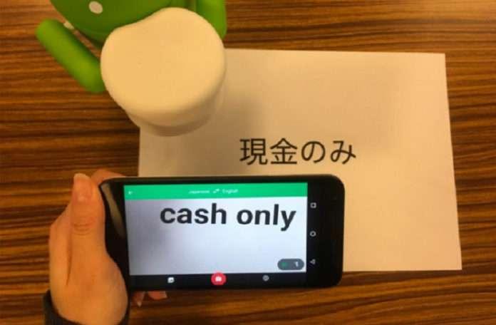 Google Translate artık telefon kamerasından Japonca metinleri İngilizce'ye çeviriyor