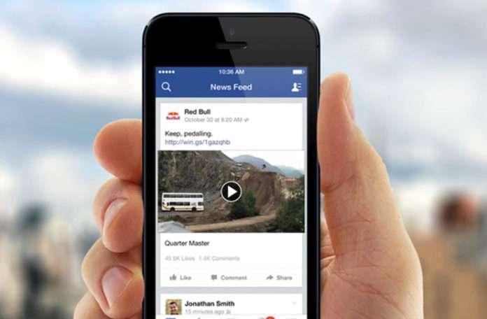 Facebook, video çekenlere yeni bir kazanç kapısı sunuyor