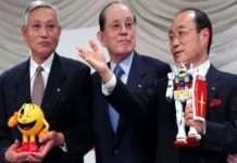'Pac-Man'in Babası' Masaya Nakamura 91 yaşında öldü