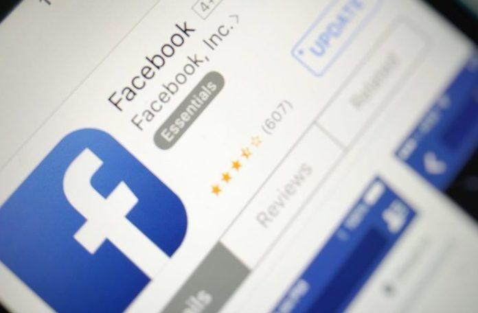 Facebook hesabınızdan otomatik olarak çıkış yaptınız mı