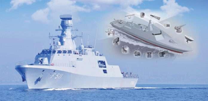 Yerli Savaş Gemisi MİLGEM Korveti