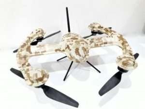 kamikaze drone-400x300