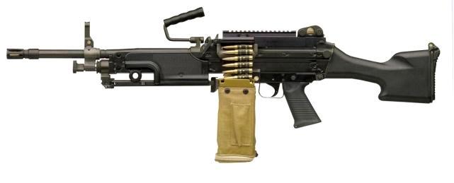 Makineli Tüfek