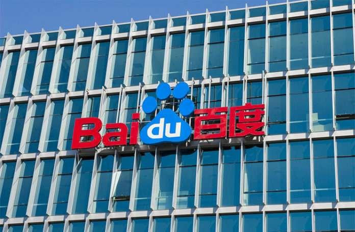 Baidu firmasının geliştirdiği teknoloji farklı duygularla konuşabiliyor