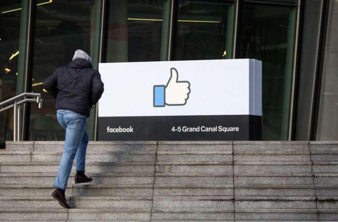 Facebook donanım-odaklı Building 8