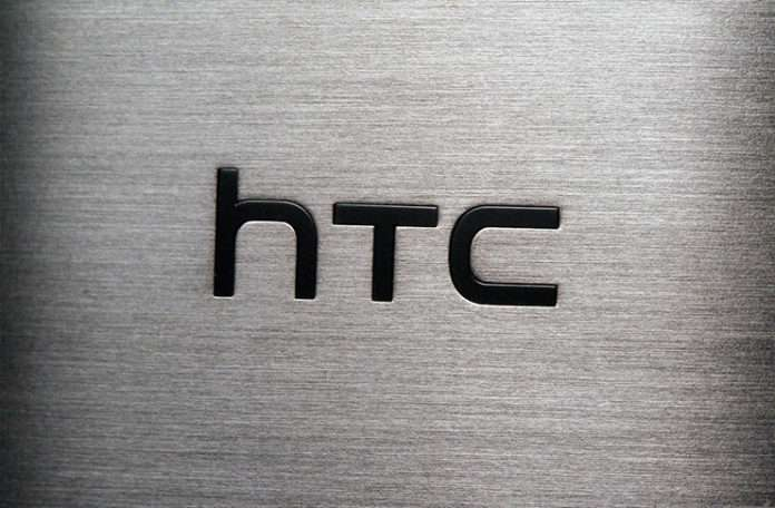 HTC 11 martın 20'sinde gelebilir