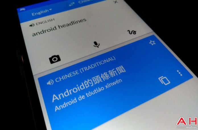 Google Çeviri uygulaması