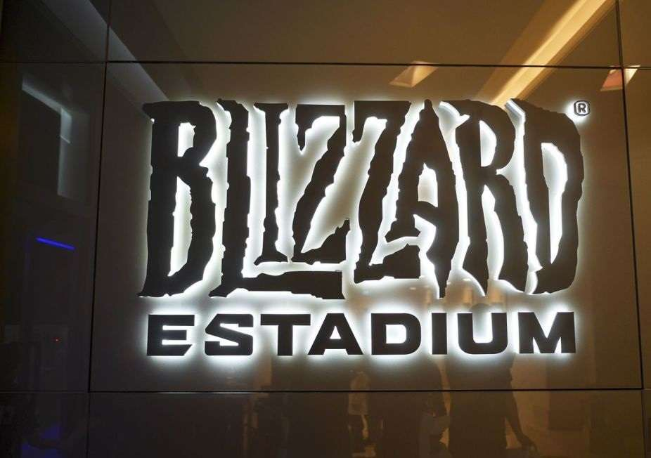 Blizzard eStadium Giriş