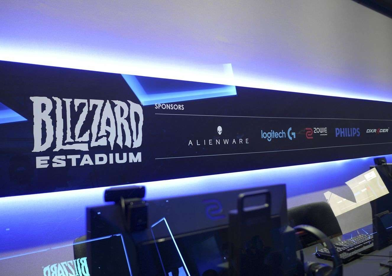 Blizzard eStadium Salonu