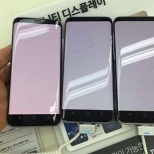 Galaxy S8 Kırmızı Ekran Sorunu