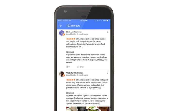 Google yerel değerlendirmeleri otomatik olarak kendi dilinize çevirecek