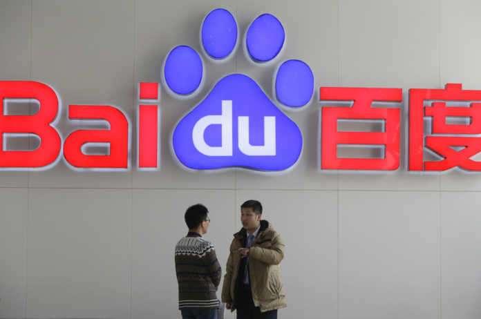 Çinli teknoloji devi Baidu tüm aksanları metinden sese dönüştürüyor