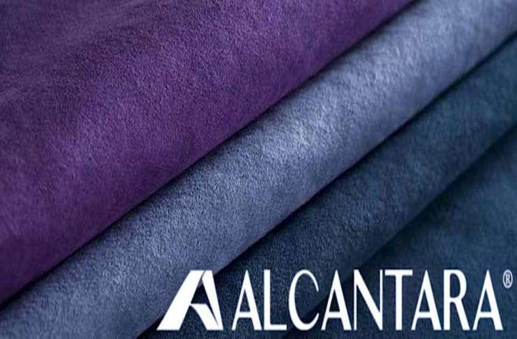 Alcantara hakkında bilmeniz gerekenler