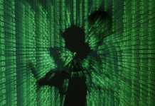CIA'e ait zararlı yazılım Athena