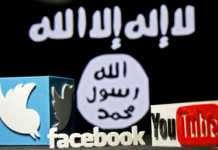 IŞİD militanlarının propaganda