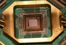 dünyanın ilk quantum bilgisayar işlemcili bilgisayarını