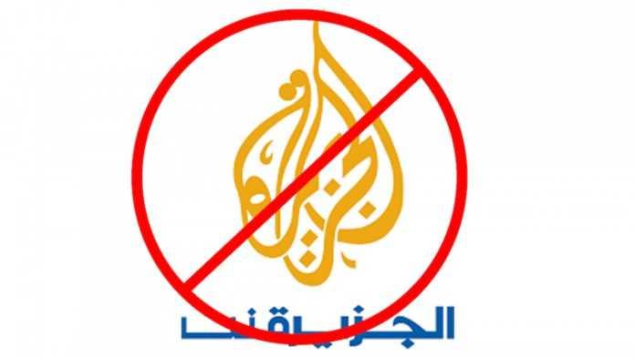 Mısır, El Cezire ve diğer siteleri 'teröre destek' verdikleri gerekçesi ile bloke ediyor