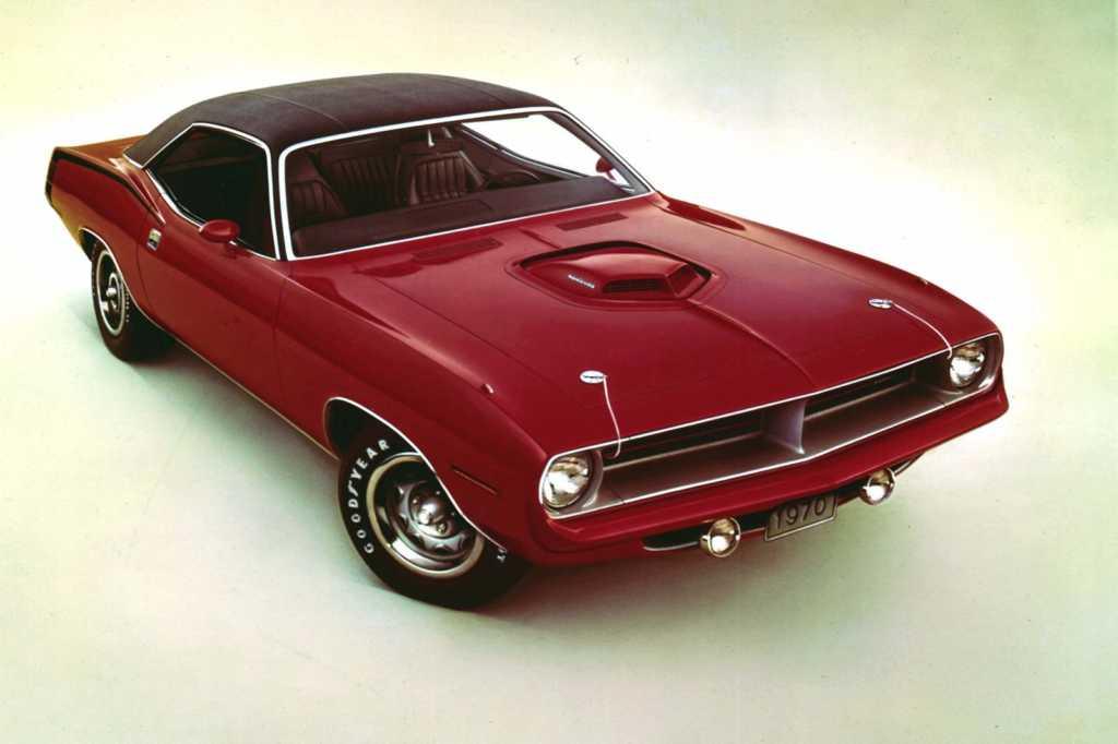 Dünyanın en güzel arabaları - 1970 Plymouth Hemi 'Cuda