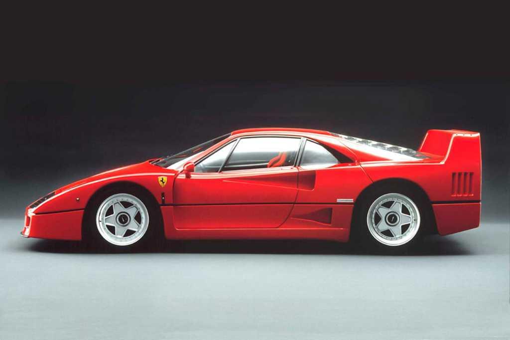 Dünyanın en güzel arabaları - 1987 Ferrari F40