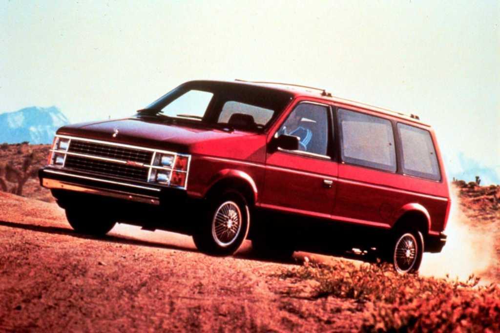 Dünyanın en güzel arabaları - 1984 Chrysler Minivans