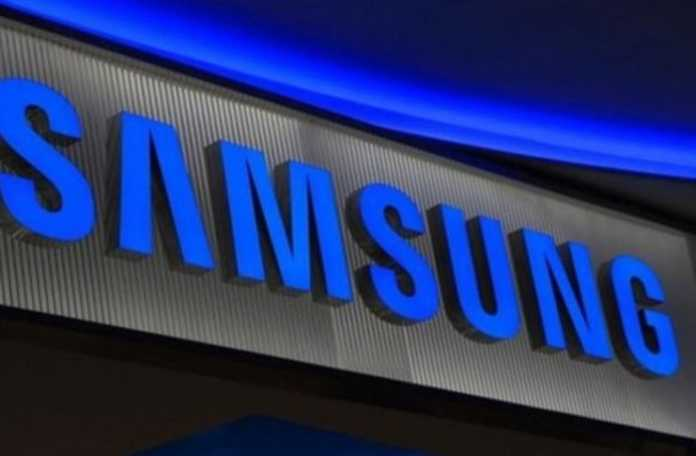 Samsung, ABD'de 380 milyon dolarlık yatırım yapıyor