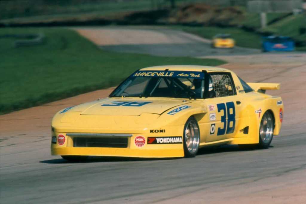 Dünyanın en güzel arabaları - 1979 Mazda RX-7