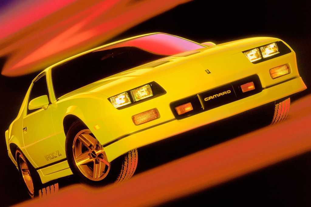 Dünyanın en güzel arabaları - 1985 Chevrolet Camaro IROC-Z