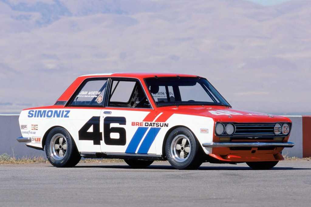 Dünyanın en güzel arabaları - 1968 Datsun 510