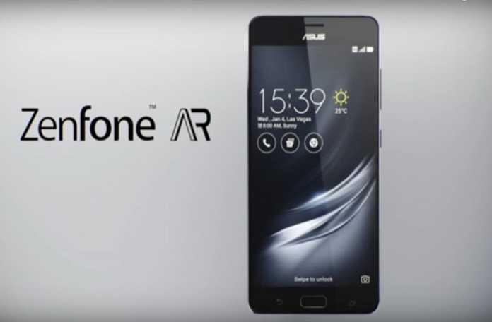 Asus Zenfone AR, 14 Haziran'da Tayvan'da tanıtılacak