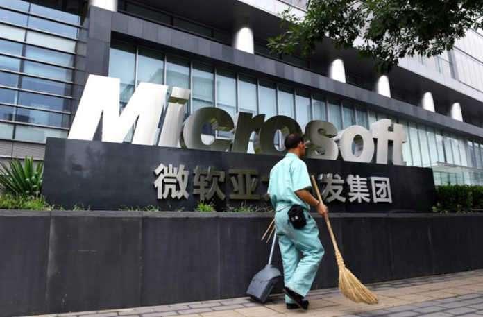 Çin hükümeti artık Windows'un Çin' özel yapılan işletim sistemini kullanacak.