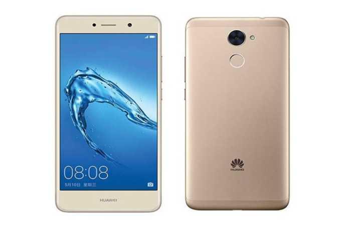 Huawei Y7 Prime, 4000 mAh bir batarya ile piyasaya çıkmaya hazırlanıyor