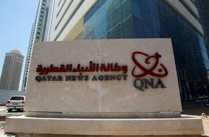 Katar Haber Ajansı