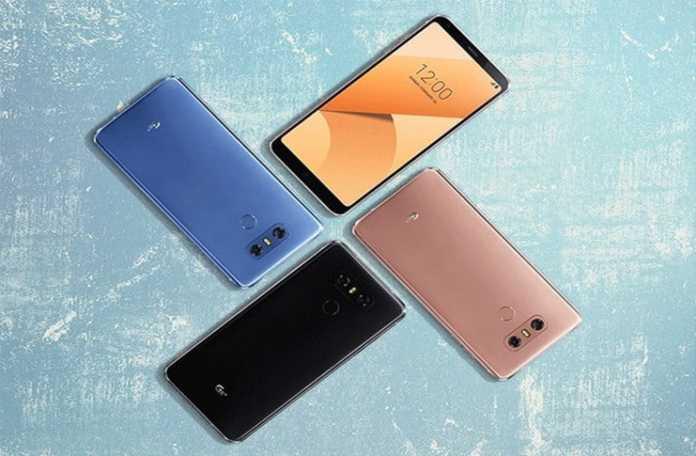 LG G6 Plus ve G6 Pro satışa sunuldu