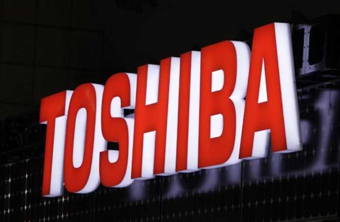 Japon teknoloji devi Toshiba birimlerini satıyor