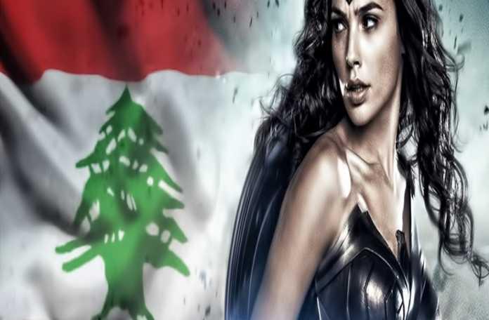 """Lübnan'da yasaklanan """"Wonder Woman"""" filmi, Ürdün'de de yasaklanıyor"""