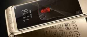 Samsung'un yeni kapaklı telefonu: W2018