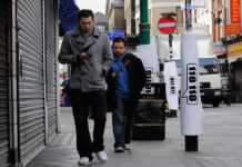 Hawai'de artık yolda yürürken mesajlaşmak yasaklandı