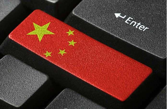 Çin uygulamaya koyacağı VPN yasağı ile kafaları karıştırdı