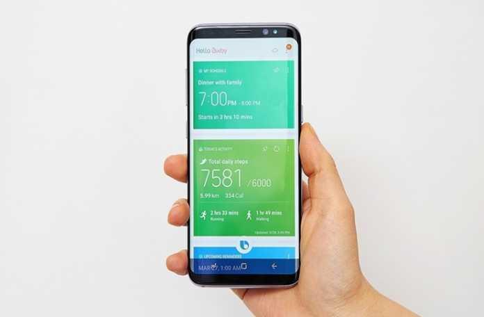 Samsung, Bixby için bir akıllı hoparlör geliştiriyor