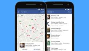 Facebook ile Wi-Fi Bulma dönemi başladı!