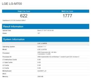 Mini versiyon LG Q6'nın özellikleri ortaya çıktı