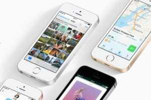 iPhone SE 2, 2018 yılının ilk çeyreğinde çıkacak