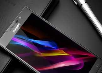 Philips'in S310X akıllı telefon modeli TENAA'da görüldü